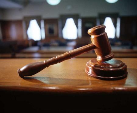 Запрос в конституционный суд о соответствии конституции