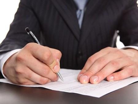 Как писать жалобу