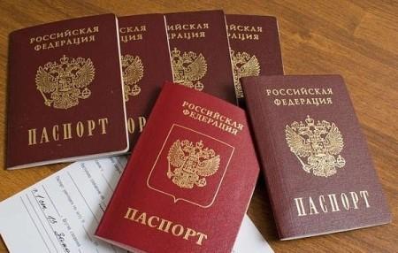 Паспорта гражданина России