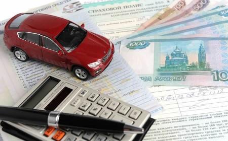 Страховой полис калькулятор  ручка и авто