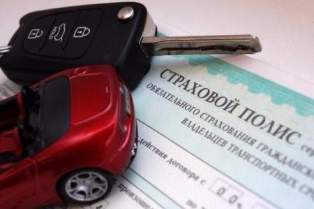 Страховой полис с макетом авто и ключа