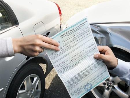 Полис страхования гражданской ответственности