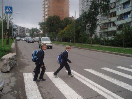 Дети перебегают дорогу