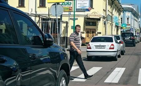 Пешеход на зебре