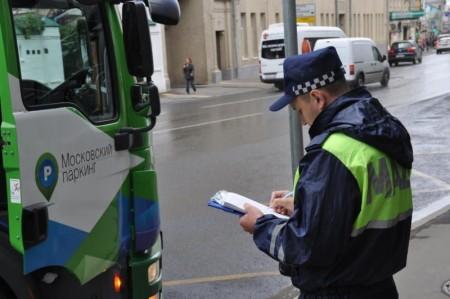 Оплата штрафов в дорожную инспекцию