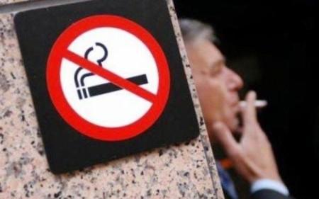 Курение в запрещенных местах