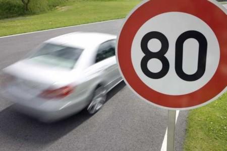 Знак 80 км