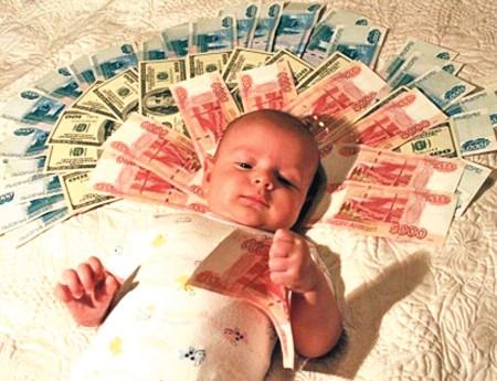 Выплата материнского капитала