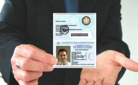 Патент на работу для иностранных граждан в России: срок действия и порядок продления