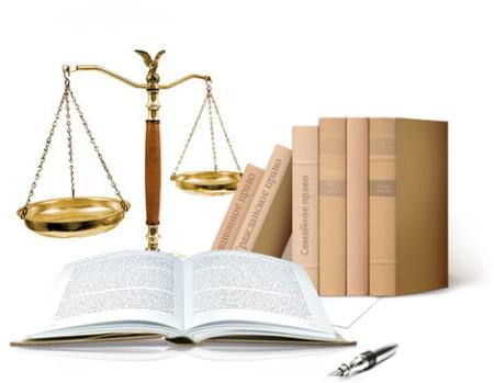 Кассационного судопроизводства