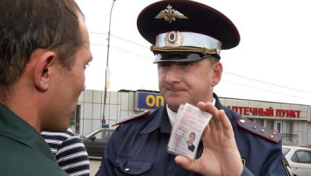 Амнистия по лишению водительских прав в 2020