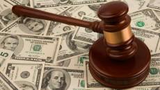 Расчет судебных издержек