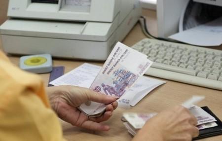 Выплаты пособия по безработице
