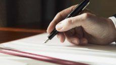 Договор с управляющей компанией