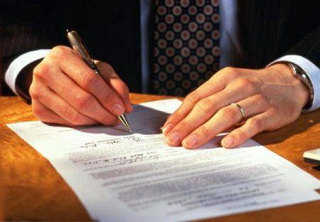 Договор управления многоквартирным домом с управляющей компанией