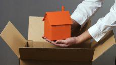 Фз о приватизации жилищного фонда в рф