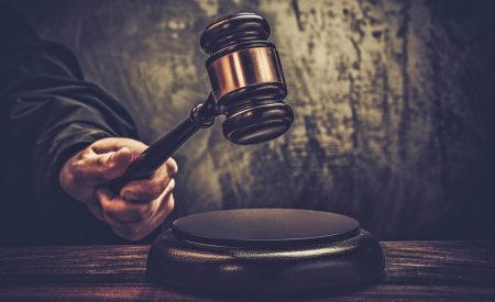 Жалоба в суд