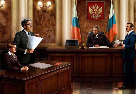 Равноправие участников в суде