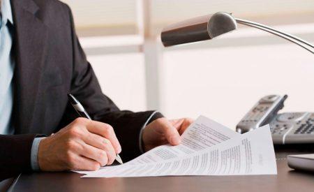 Ходатайство о переоформлении патента
