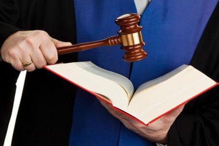 Причины неявки в суд