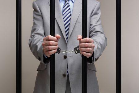 Уголовная ответственность за незаконную предпринимательскую деятельность