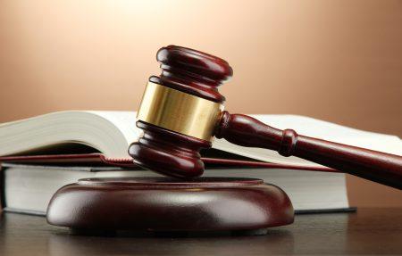 Отложение судебного заседания