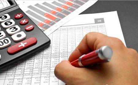 Сверка финансового состояния