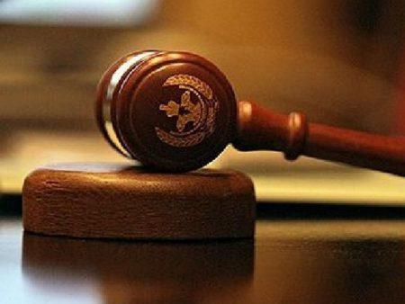 Как обращаться к судье