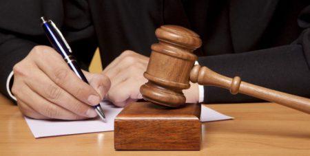 Судебные дела по фамилии