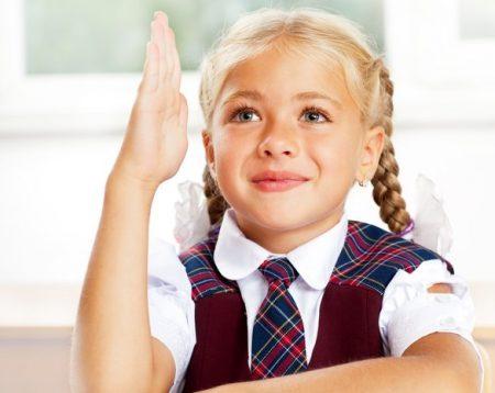 Прописка ребенка для школы