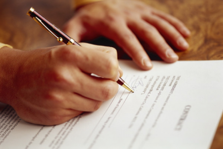Основные правила составления документа
