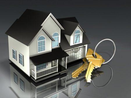 Подарить дом