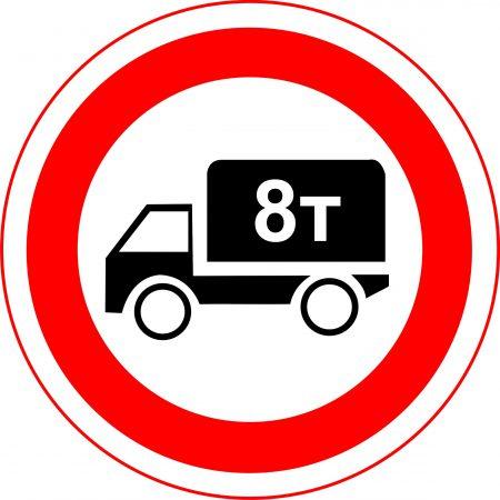 """Дорожный знак """"Движение запрещено"""" для грузового транспорта"""