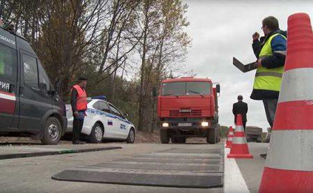 Определение веса грузовика