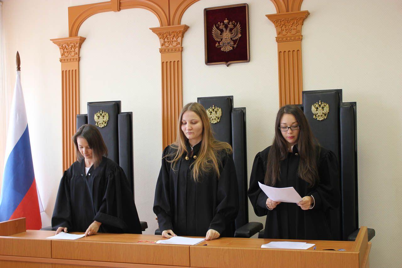 Оглашение приговора