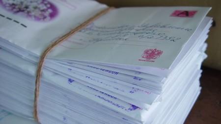 Письмо на почту