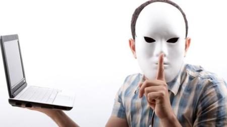Анонимно