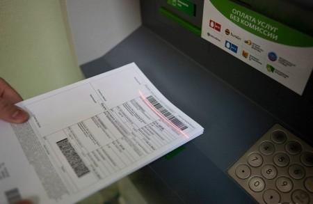 Сканирование налоговой декларации