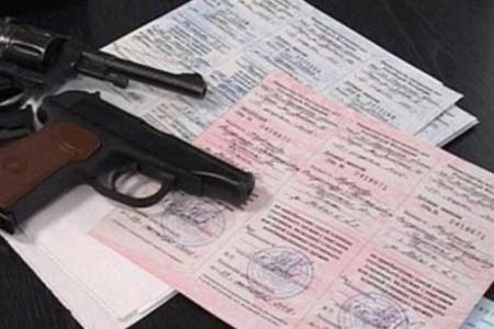 Документі на ношение травматического оружия