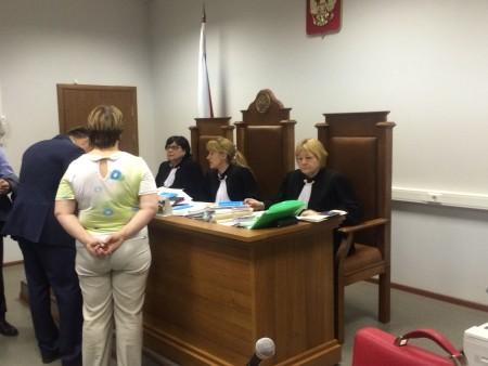 ВЫнесение приговора по апелляционному делу