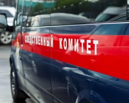 Оснащение следственного комитета РФ