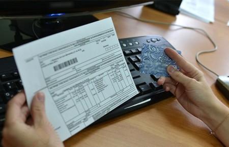 Как узнать задолженность по квартплате в режиме онлайн