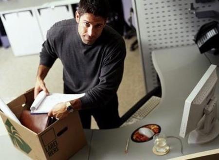 Сокращение с работы по профнепригодности