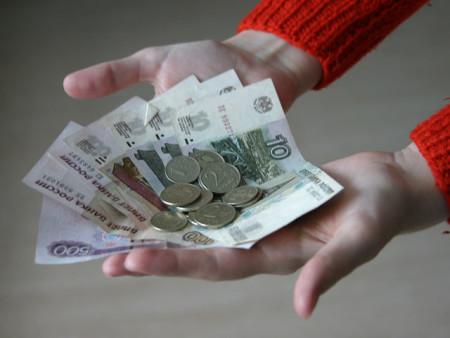Размеры выплат пособий по безработице