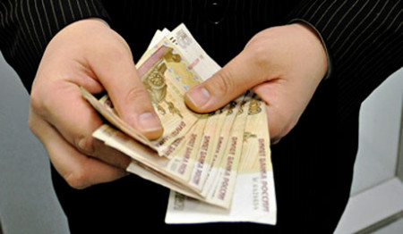 Правила выплат пособий по безработице