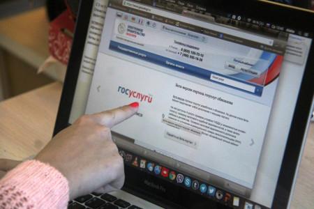 Оплата штрафов через интернет без комиссии