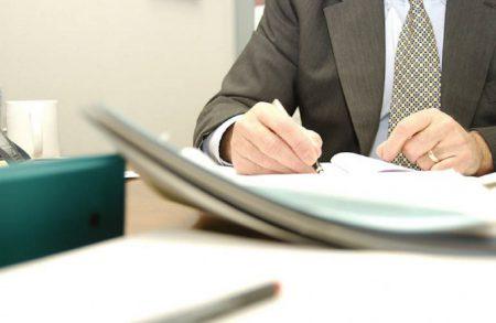 Заявление в прокуратуру на управляющую компанию