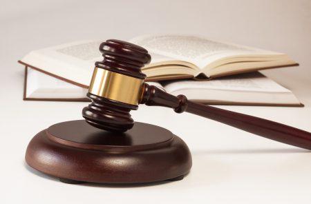 Дела подсудные мировому судье