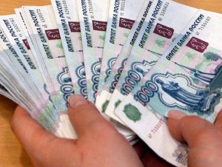 Начисление денежной суммы