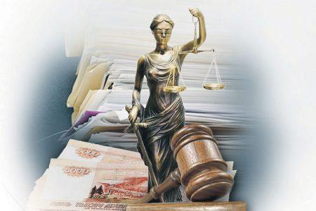 Судебная резолюция
